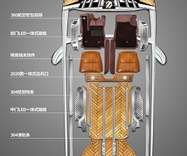 2020款丰田埃尔法珠峰精装方案